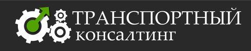logo-dlya-trconsulting_489_100